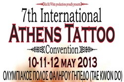 7th Athens International Tattoo Convention